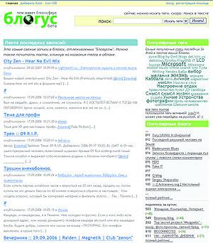 Blogus собирает потребительские отзывы
