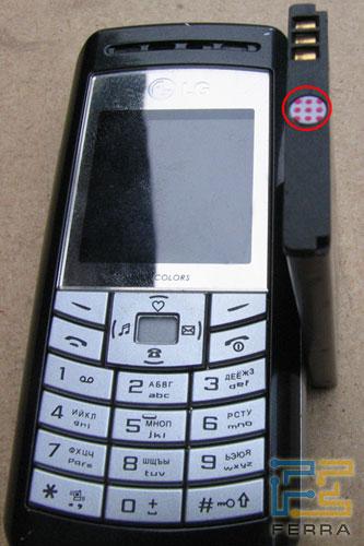 LG1800