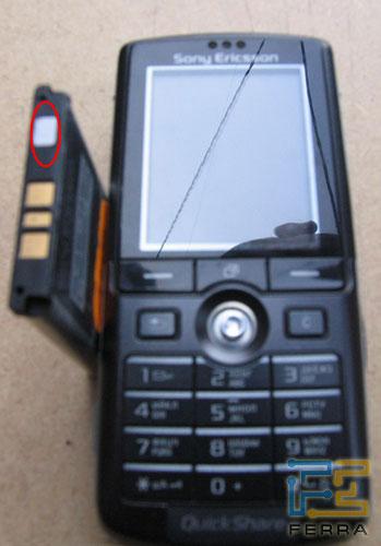 SE-K750